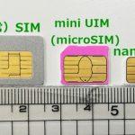 標準SIM、microSIM、nanoSIMを定規の上に並べた画像