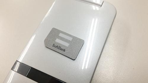 ソフトバンクの202SHの上に通常SIMを乗せた画像