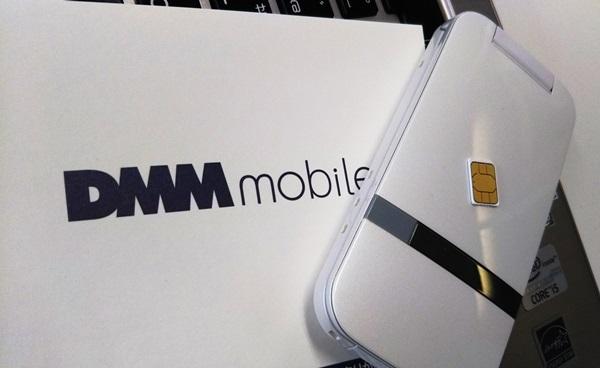 DMMモバイルのSIMとガラケー